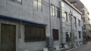 茶谷産業の旧東京支社