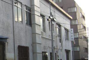 旧東京支社