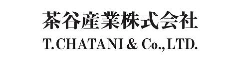 茶谷産業株式会社